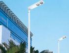 重庆家用太阳能公司,选择绿美太阳能不会错