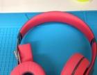 广州那里有维修beats 魔声耳机售后维修 录音师