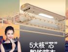 东莞晾衣架维修电话 全市统一维修网点 较新价格