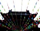 福州会议旗帜定制创意旗帜定制彩旗定制会议喷绘定制