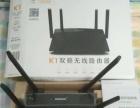 全新斐讯k11200M双频无线路由器