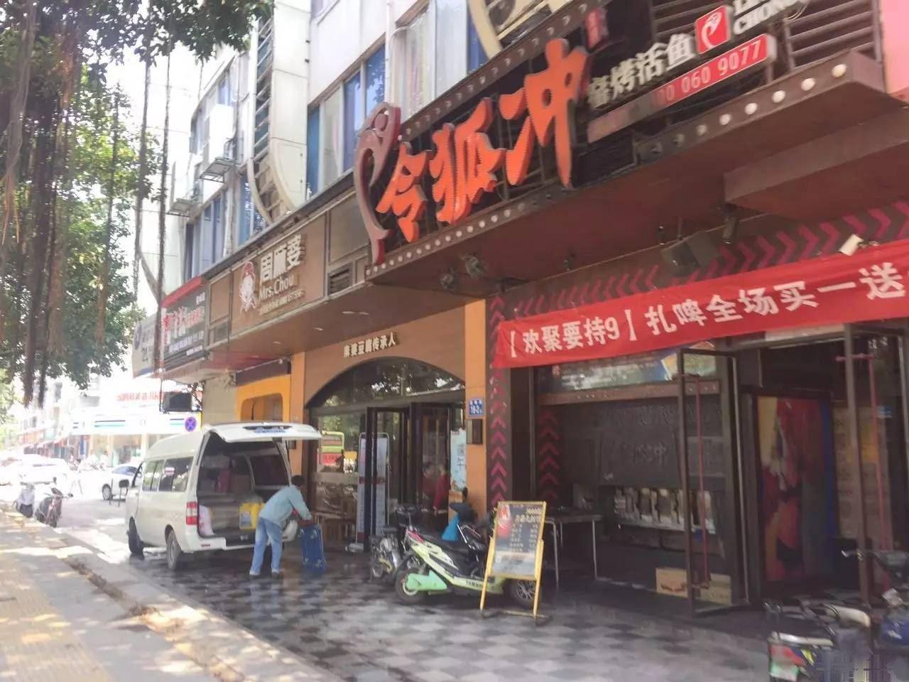 降价抛售东街旗汛口商圈沿街餐饮店面 三岔路口位置