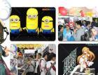 动漫店加盟舟山创业动漫店加盟怎么样