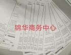银川商标注册证书破损或遗失怎么办