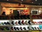 急 西市场嘉华广场5楼盈利品牌童鞋店转让