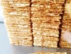 北京煎饼薄脆批发 好吃的薄脆批发 薄脆脆皮脆饼批发