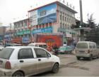 渑池县仰韶大街与新华路商业局广告大牌