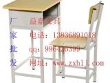 大庆桌椅/学生桌椅/普通桌椅