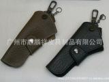 优质多种纹路PU皮男女式钥匙包/皮质男女式钥匙包 钥匙扣(PU)