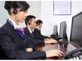 玉环华帝空气能服务维修查询24小时客服中心
