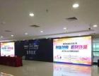 开业庆典颁奖典礼启动发布会奠基开幕体育赛事惠州策划