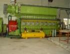 阳西柴油发电机组回收