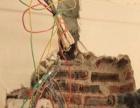 快速上门电路维修电路改造灯具安装 电焊服务