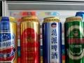 【流通啤酒500ml】加盟官网/加盟费用/项目详情