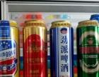 【流通啤酒500ml】加盟/加盟费用/项目详情