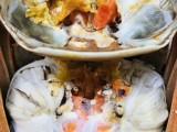 苏州阳澄湖大闸蟹,全国通用螃蟹券,苏州蟹票