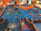 山东聊城百万海洋球嘉年华趣味EPP积木王国儿童乐园