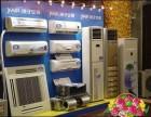 专业空调清洗,空调维修,空调安装,空调加氟