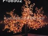 厂家直销: LED桃花灯户外景观路灯 道路景观灯 仿真树灯 树灯