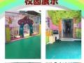 幼儿园场地及设施整体出租
