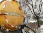 专业管道疏通 化粪池清理 吸粪抽粪 管道清淤