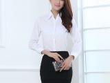 2015新款夏季长袖衬衫 批发工作服打底免烫职业女装修身棉衬衣