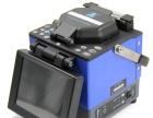 熔接光纤服务,租赁光纤熔接机,维修回收光纤熔接设备