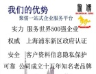上海注册商标注册 商标变更续展优选上海聚儒