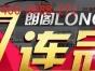 南昌青云谱区专业的雅思培训机构