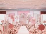 伊春婚礼策划 求婚表白 闺蜜派对 婚房婚礼布置