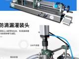 半自动定量膏体液体灌装机