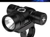 超亮进口灯 CREE-U2-T6 自行车灯前灯 FK08车灯 强