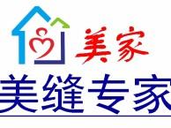 深圳瓷砖美缝多少钱一平方