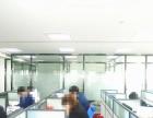 悦办.西王大厦360平精装带隔段高端办公写字楼