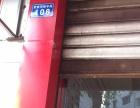 武安河街中段108号 商业街卖场 51平米