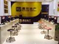 儒房地产连锁加盟 全国招商加盟总部