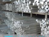 6063国标铝棒 cnc车铣复合机专用铝材 苏州发货规格齐全