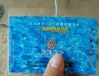 绿宝体育城游泳次卡