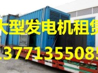 苏州吴江张家港哪里有租发电机 我公司专业出租发电机发电车