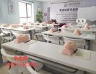 北京正规微整形培训,海奥微整形培训学校