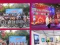 潮州挂牌仪式 潮州周年庆典 潮州新品发布会
