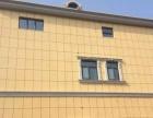 永州紫荆花总代理专业团队装修别墅以及酒店.大厦.家