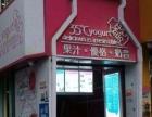 转让镇海-招宝山10㎡冷饮甜品店1万元