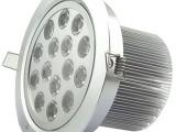 LED18W灯具 LED18W珠宝灯 18W天花灯 LED展柜灯