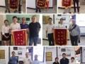 重庆渝中区最好的装修公司推荐 唐卡装饰渝中区联系电话