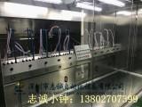 惠州志诚手机外壳自动喷涂线哪家专业