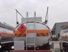 转让 油罐车东风国五5吨到10吨油罐车现车