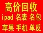 湘潭本地哪里回码单反相机,盛鑫公司上门回收二手数码相机回收