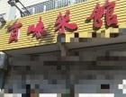 金山桥刘湾小学附近餐馆对外转租 蚂蚁金铺
