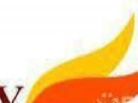 秦皇岛翻译,翻译公司日语翻译-韩语翻译-俄语翻译